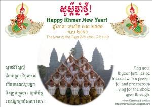 my_new_year